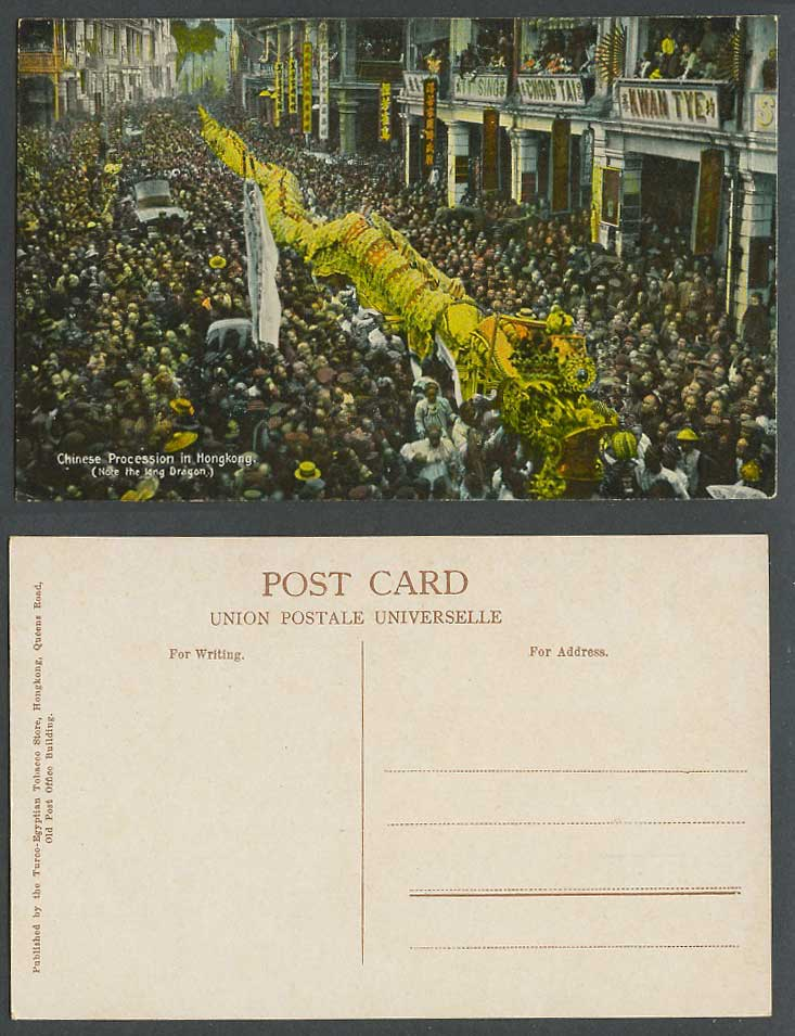 Hong Kong Old Colour Postcard Chinese Procession Note Long Dragon Crowded Street
