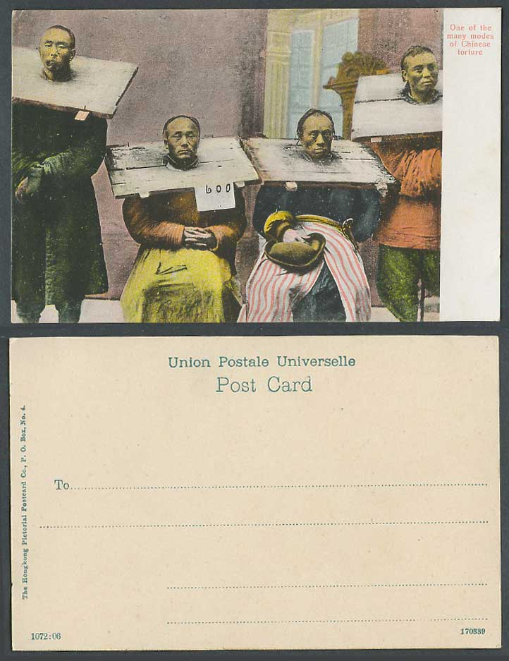 Hong Kong China Old UB Postcard Mode of Chinese Torture, Prisoners in CANGUE 600