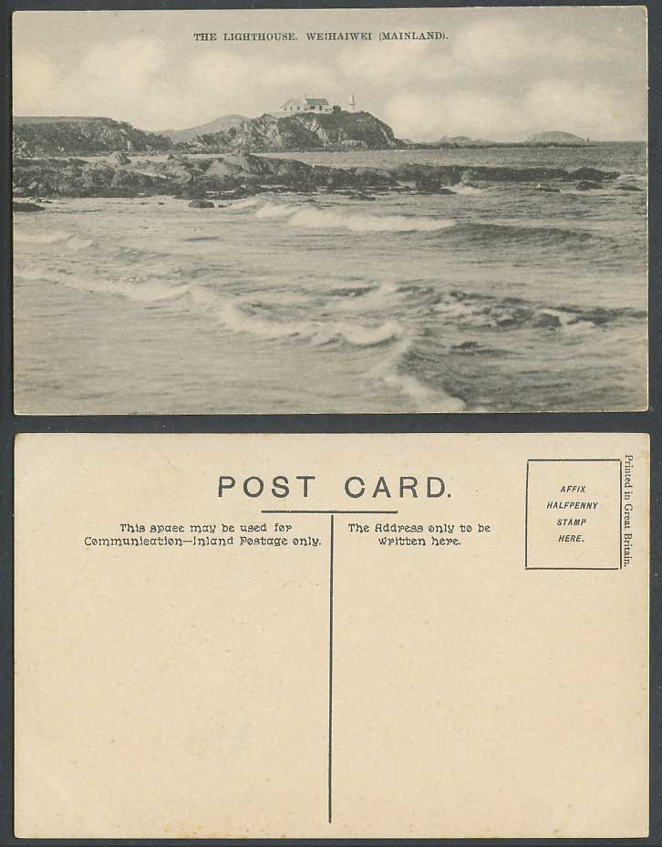 China Old Postcard The Lighthouse Wei Hai Wei Weihaiwei Mainland Cliff Rough Sea