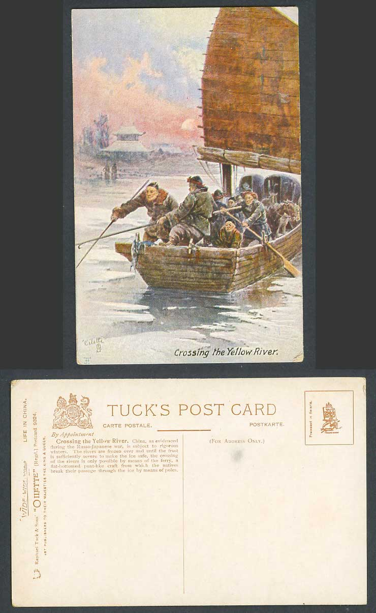 China Old Tucks Oilette Postcard Chinese Junk Crossing Yellow River Sailing Boat