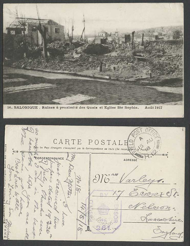 Greece WW1 1918 Old Postcard St Sophie Church Quay Ruins Salonica Salonique 1917