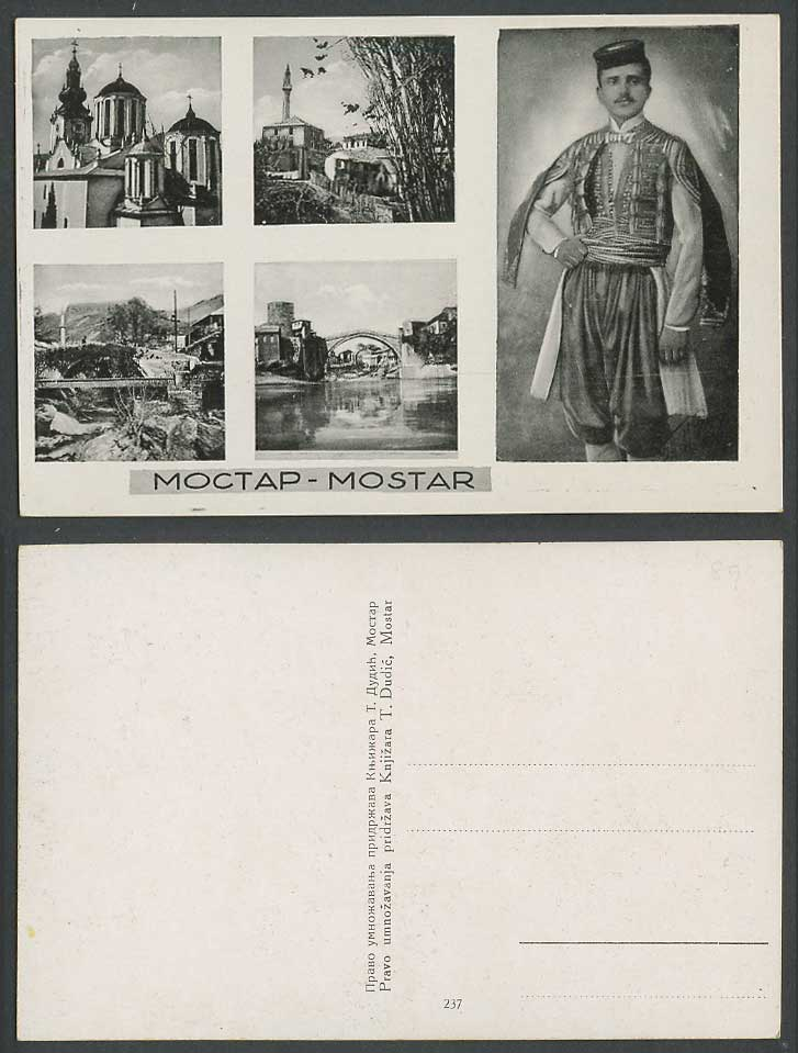 Bosnia & Herzegovina Moctap Mostar, Costumes, Neretva River, Bridge Old Postcard