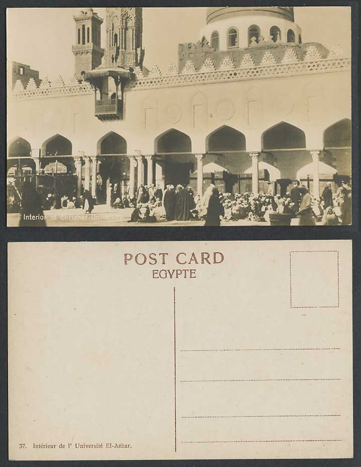 Egypt Old Real Photo Postcard Cairo, Interior of El-Azhar University, Courtyard