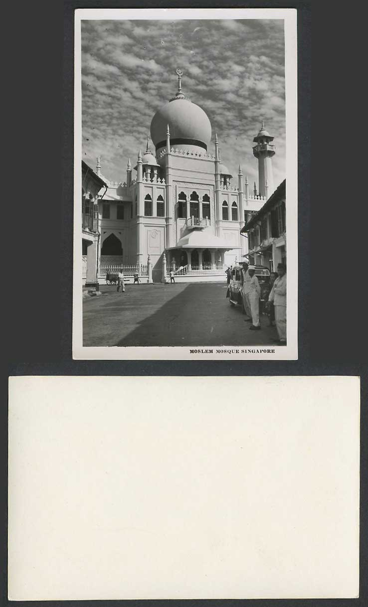 Singapore Old Real Photo Postcard MOSLEM MOSQUE Street Scene & Vintage Motor Car