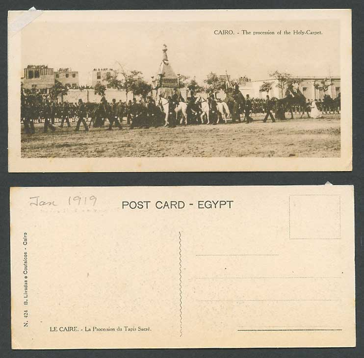 Egypt 1919 Old Postcard Cairo Holy Carpet Procession Tapis Sacre Caire, Bookmark