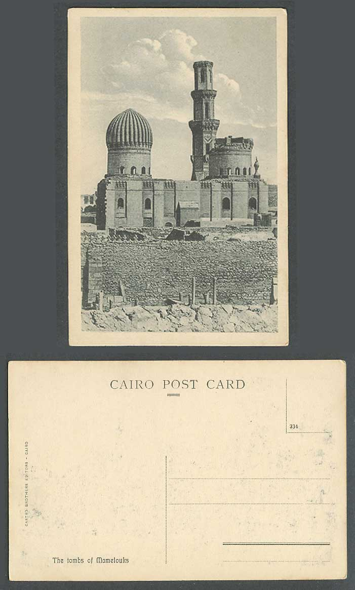 Egypt Old Postcard Cairo Tombs of Mamelouks Tombeaux de Le Caire Tower Ruins 334