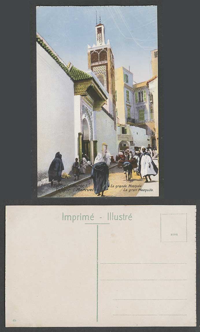 Morocco Old Postcard Tanger Tangier, Gran Mezquita Grande Mosquee Mosque, Street