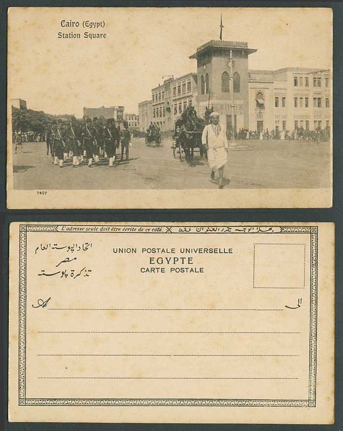 Egypt Old UB Postcard Cairo Station Square Street Scene Marching Soldiers Horses