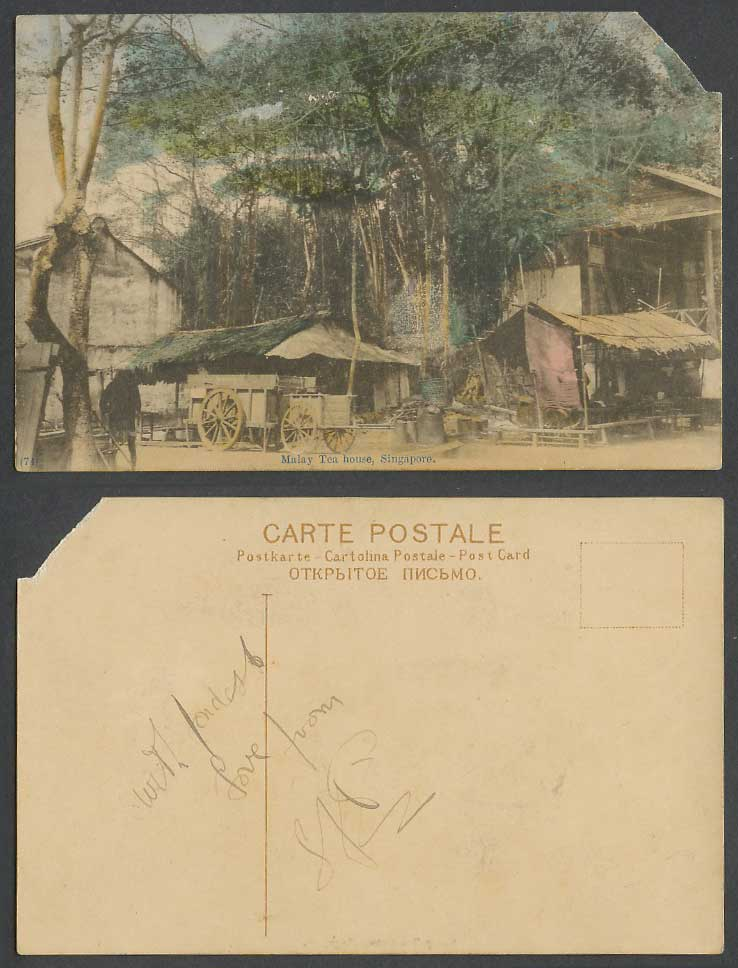 Singapore Old Hand Tinted Postcard Malay Tea House Teahouse Houses Huts Cart 74.