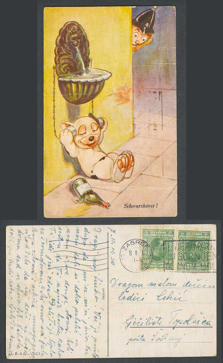 BONZO DOG GE Studdy Old Postcard Schwarzhoerer Police Fountain Drunk Puppy Comic