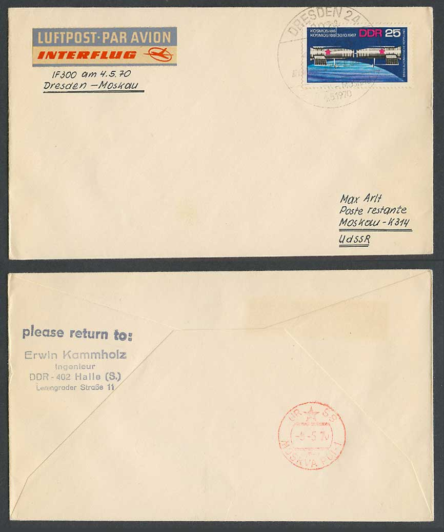 East Germany 25pf 1.5. 1970 Flight Cover Interflug IF300 Dresden - Moscow Russia