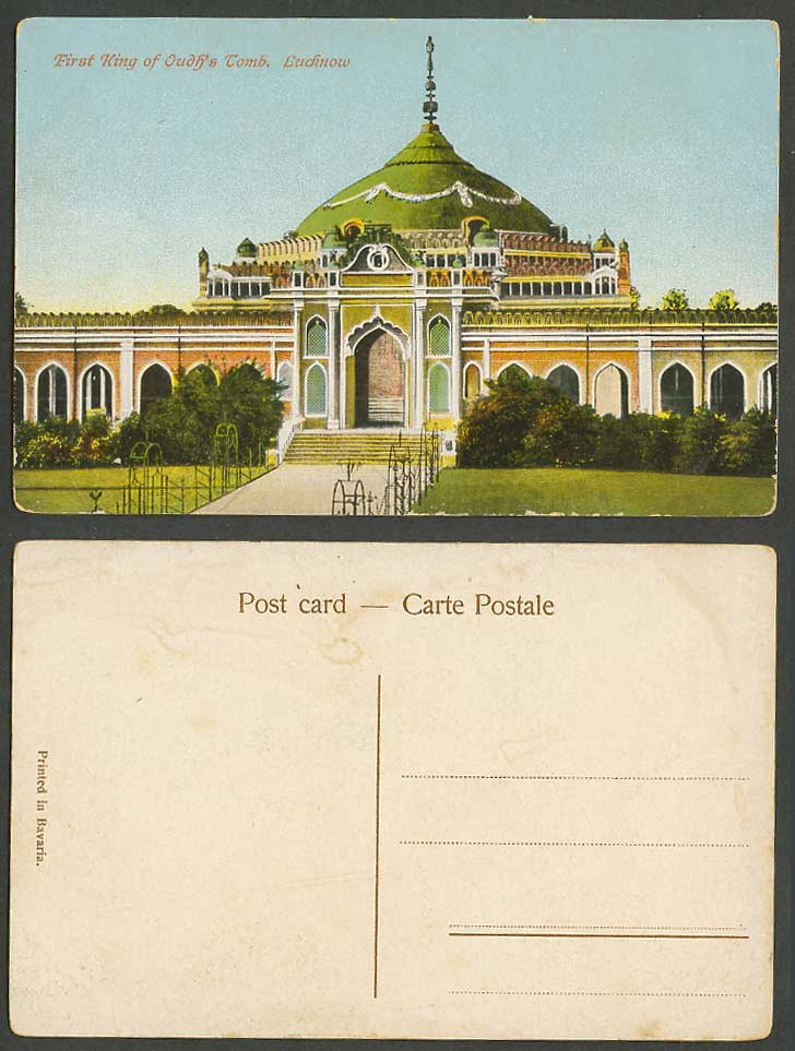India Old Colour Postcard 1st First King of Oudh's Tomb at Lucknow Tombs Gardens