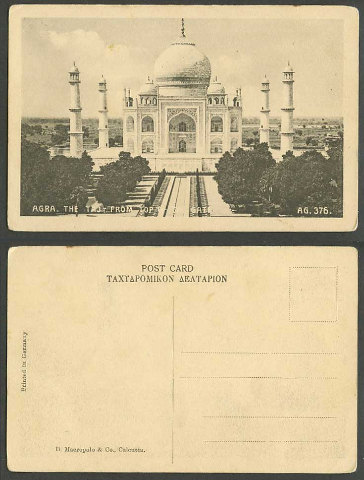 India Old Postcard Agra TAJ MAHAL from Top of The Gate, Fountains Gardens Towers