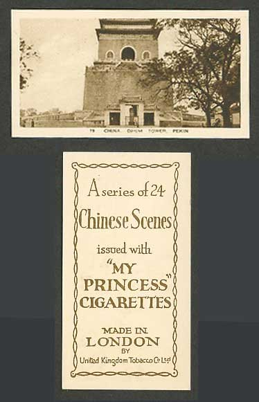 Chinese My Princess Cigarettes Old Card Tobacco Co China Drum Tower Pekin Peking