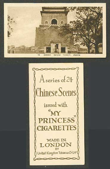 Chinese My Princess Cigarettes Old Cigarette Card China, Drum Tower Pekin Peking