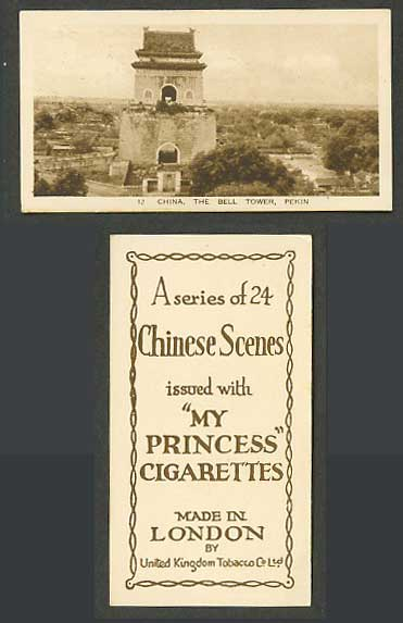 Chinese My Princess Cigarettes Old Card China The Bell Tower Pekin Peking No. 12