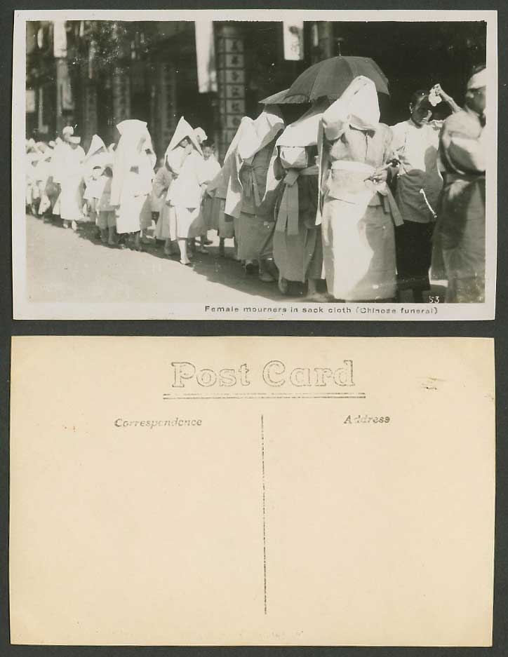 China Old Real Photo Postcard Female Mourner Women in Sack Cloth Chinese Funeral