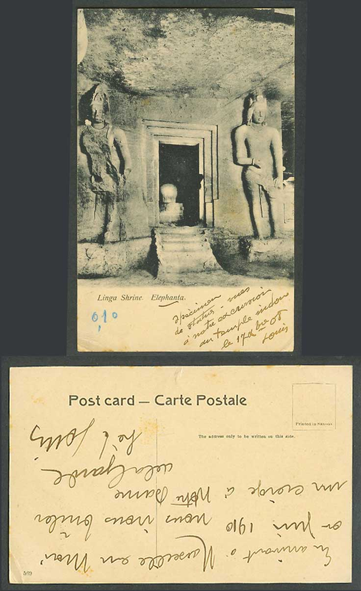 India 1910 Old Postcard Linga Shrine Elephanta Temple Buddha Statues 569