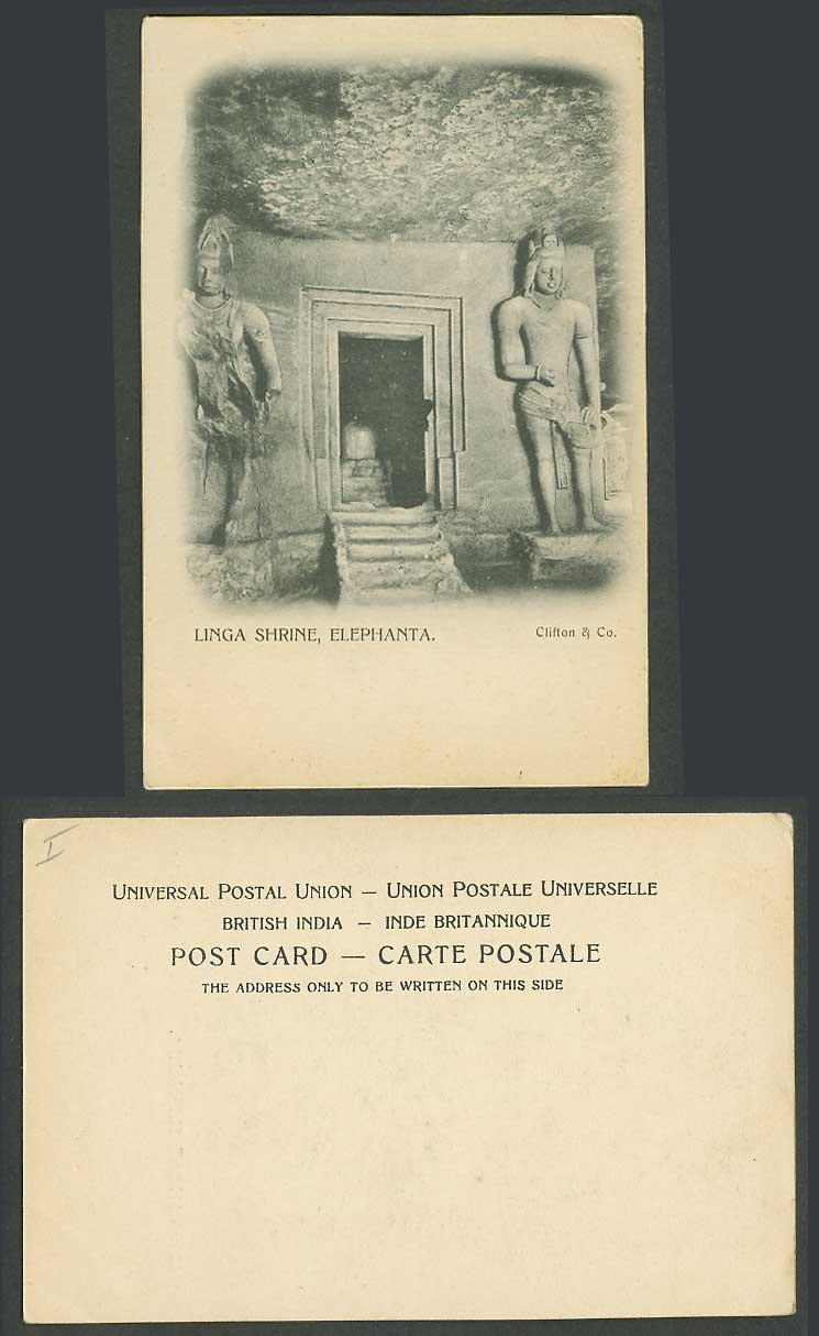 India Old U.B. Postcard Linga Shrine Temple, Buddha Statues Carvings, Steps Gate
