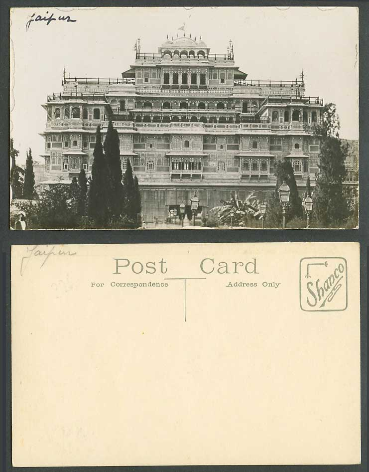 India Old Real Photo Postcard The Palace Jaipur Jeypore, Rajasthan state, Shanco