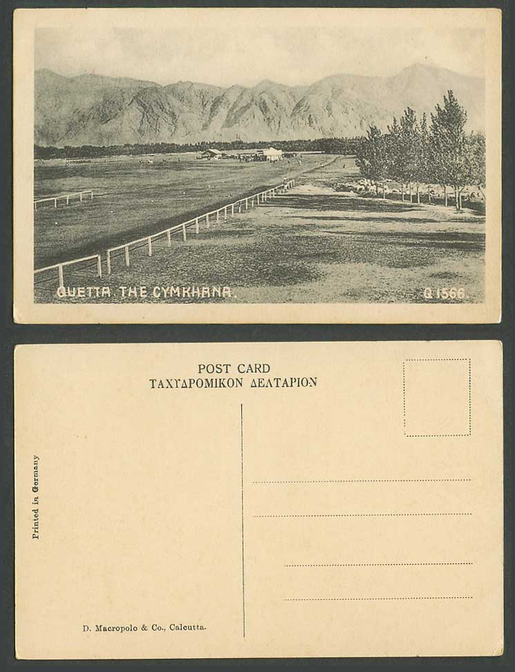 Pakistan Old Postcard Quetta The Cymkhana Gymkhana, Horse Race Course Racecourse