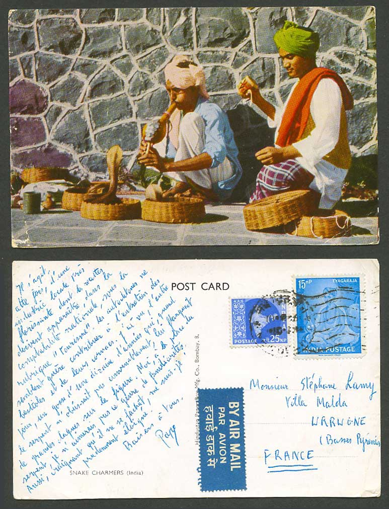 India Airmail Map 25np 15np 1961 Old Colour Postcard Native Snake Charmers Flute