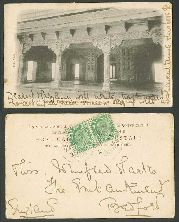 India KE7 1/2a x 2 1906 Old UB Postcard Interior of Jasmin Tower Agra Fort Raina