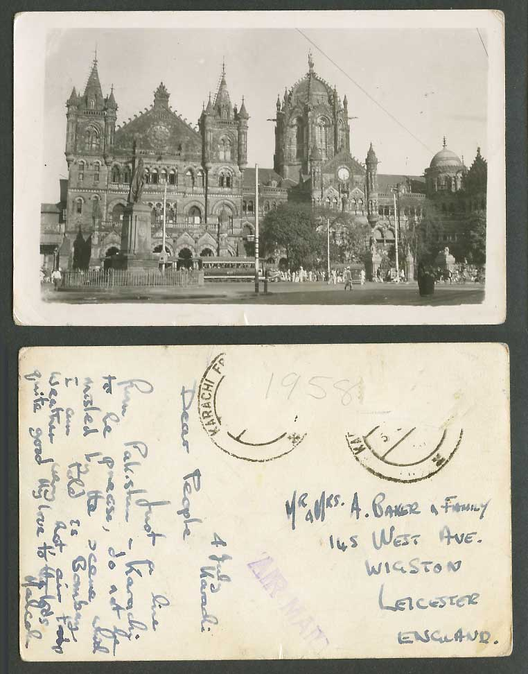 India 1958 Old Real Photo Postcard Victoria Terminus Bombay Railway Station TRAM