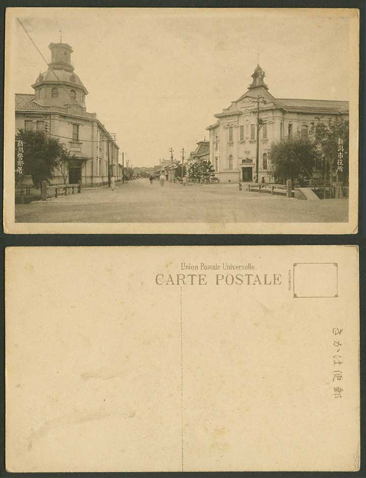 Japan Old Postcard Niigata Police Station and City Hall Street Scene 新潟市役所 新潟警察署
