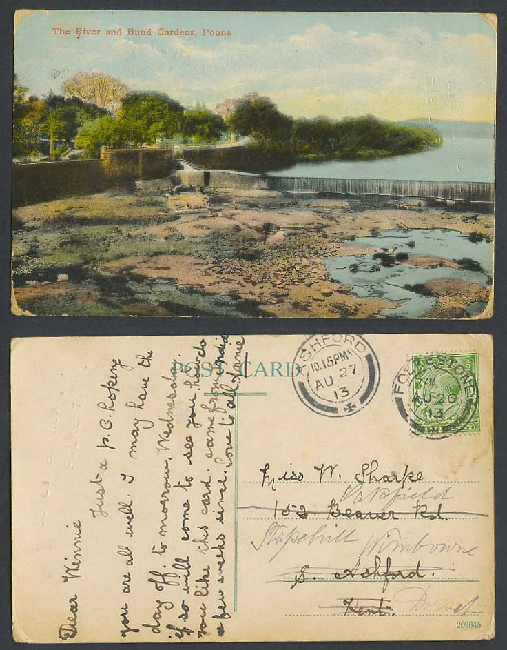 India 1913 Old Postcard River Scene and Bund Gardens, Poona Pune Waterfall Steps