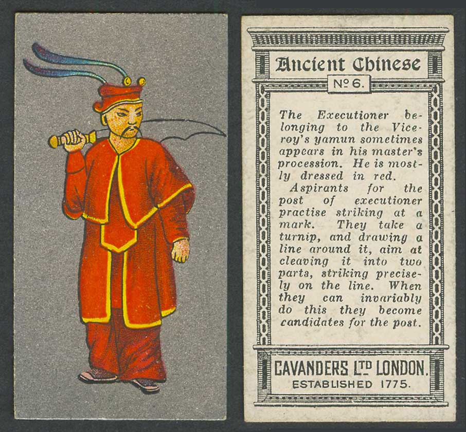 China 1926 Cavanders Old Cigarette Card Ancient Chinese Yamun Executioner 衙門 劊子手