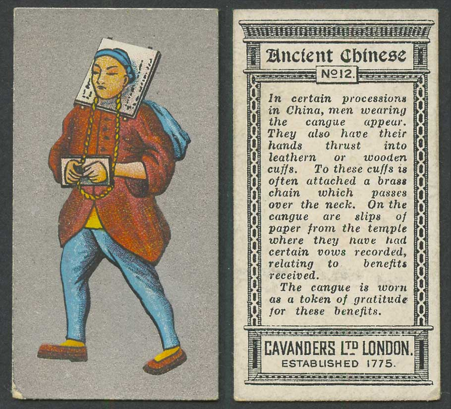 China 1926 Cavanders Cigarette Card Ancient Chinese Criminal in Cangue Execution