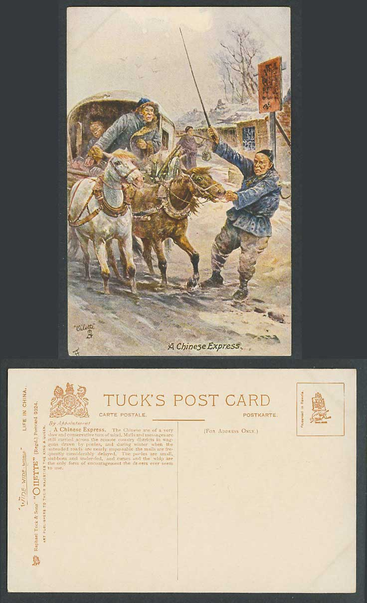 China Old Tuck's Oilette Postcard Chinese Express, Horse Pony Mail Wagon, Street