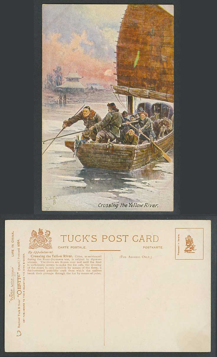 China Old Tuck's Oilette Postcard Chinese Junk Crossing Snowy Yellow River, Boat