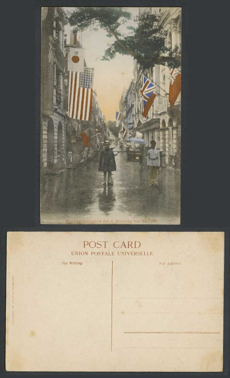 Hong Kong 1918 Old Tinted Postcard Armistice Celebration Day, Police Sedan Chair