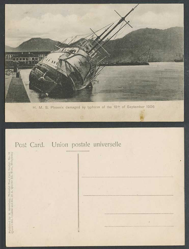 Hong Kong H.M.S. Phoenix Damaged by Typhoon 18 Sept. 1906 Old Postcard Shipwreck