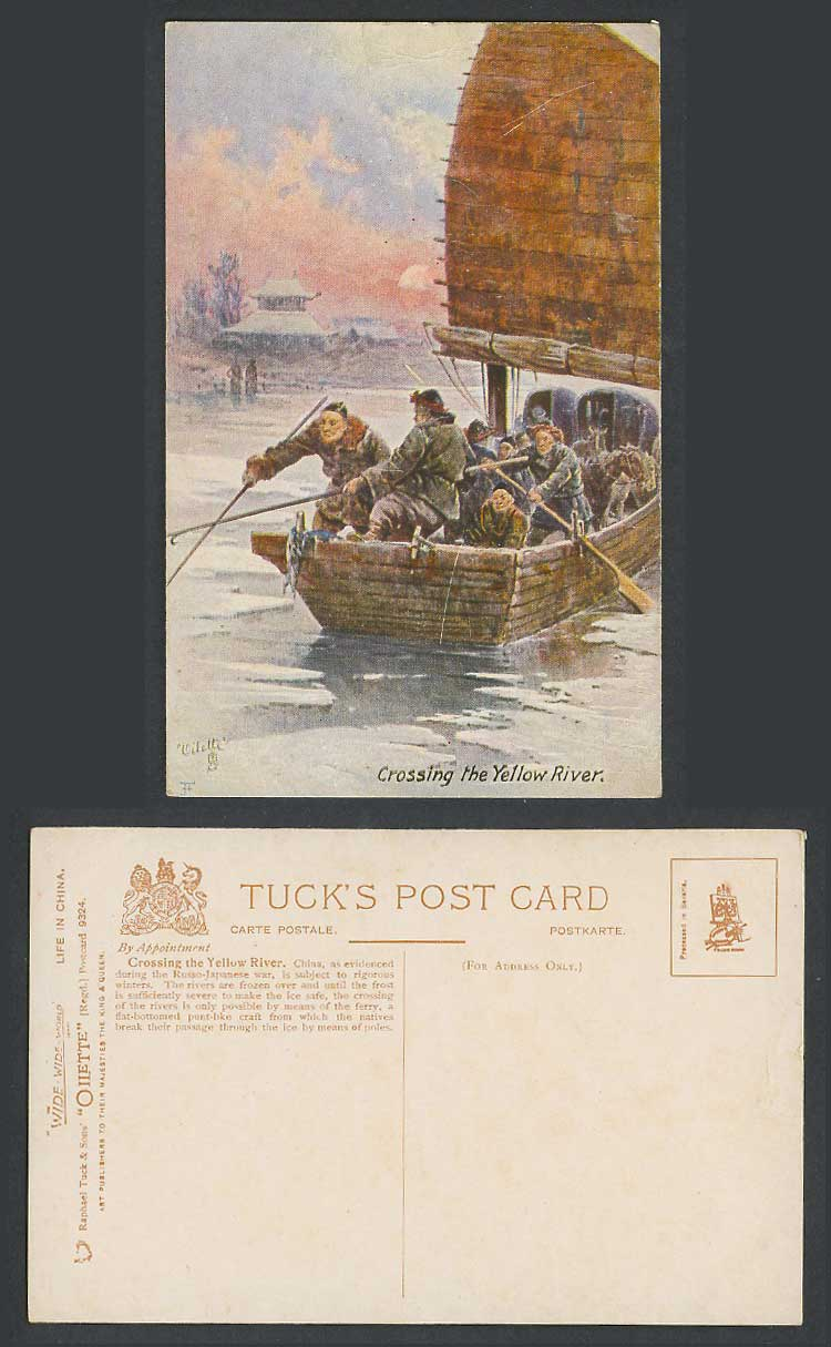 China Old Tuck's Postcard Chinese Junk Crossing Yellow River Sailing Boat Winter