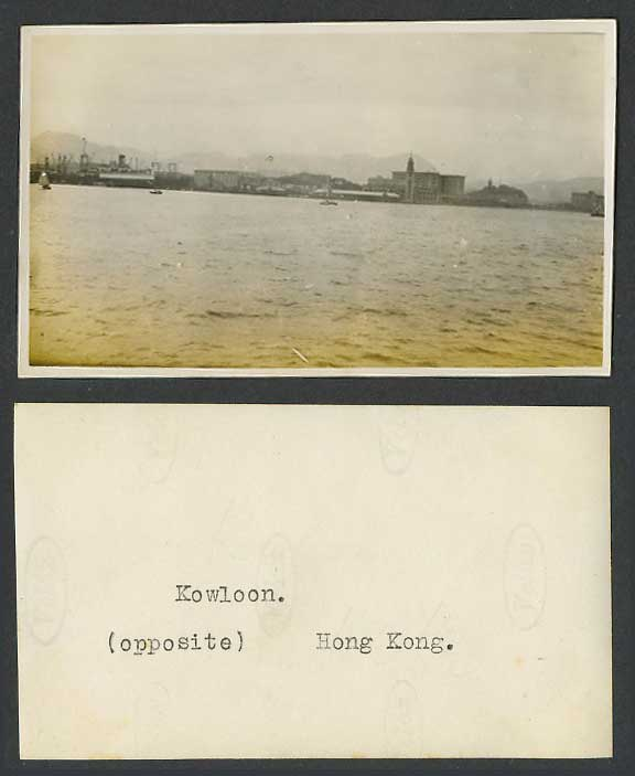 Hong Kong Old Small Real Photo Kowloon Opposite H.K. Panorama Chinese Junk Boats