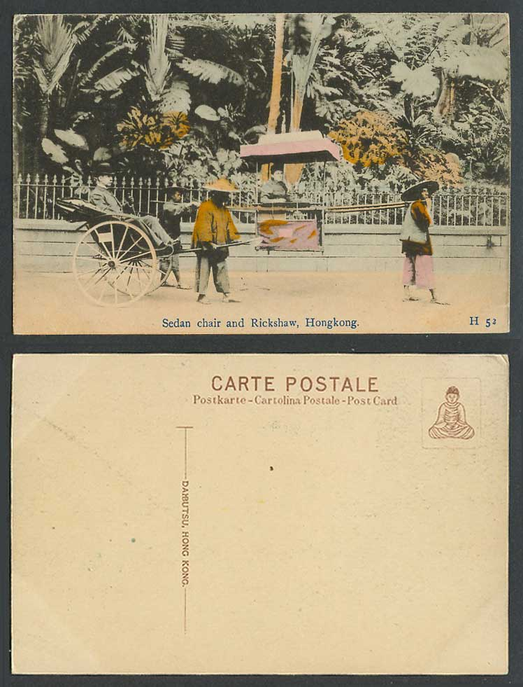 Hong Kong China Old Hand Tinted Postcard SEDAN CHAIR and RICKSHAW Native Coolies