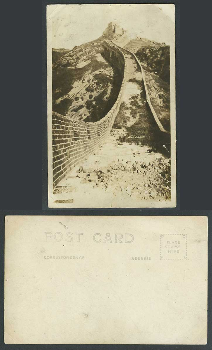 Chinese Old Real Photo Postcard Great Wall of China, Nanko Nan-Ko, Tower 萬里長城 南口