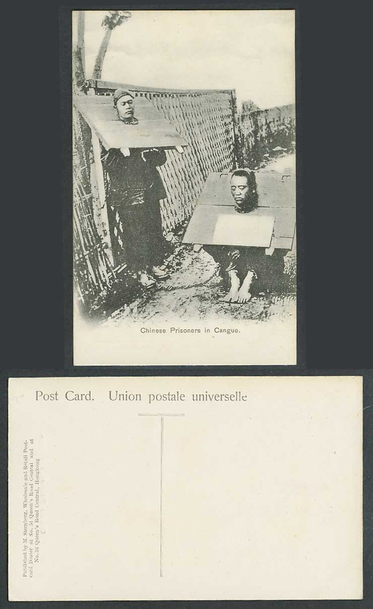 Hong Kong China Old Postcard 2 Chinese Prisoners in Cangue Execution Ethnic Life