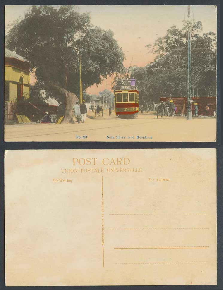 Hong Kong China Old Hand Tinted Postcard Near Marry Road, TRAM, Street Scene 257
