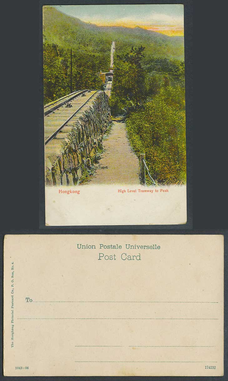 Hong Kong China Old Colour U.B. Postcard High Level Tramway to Peak Tram Bridges