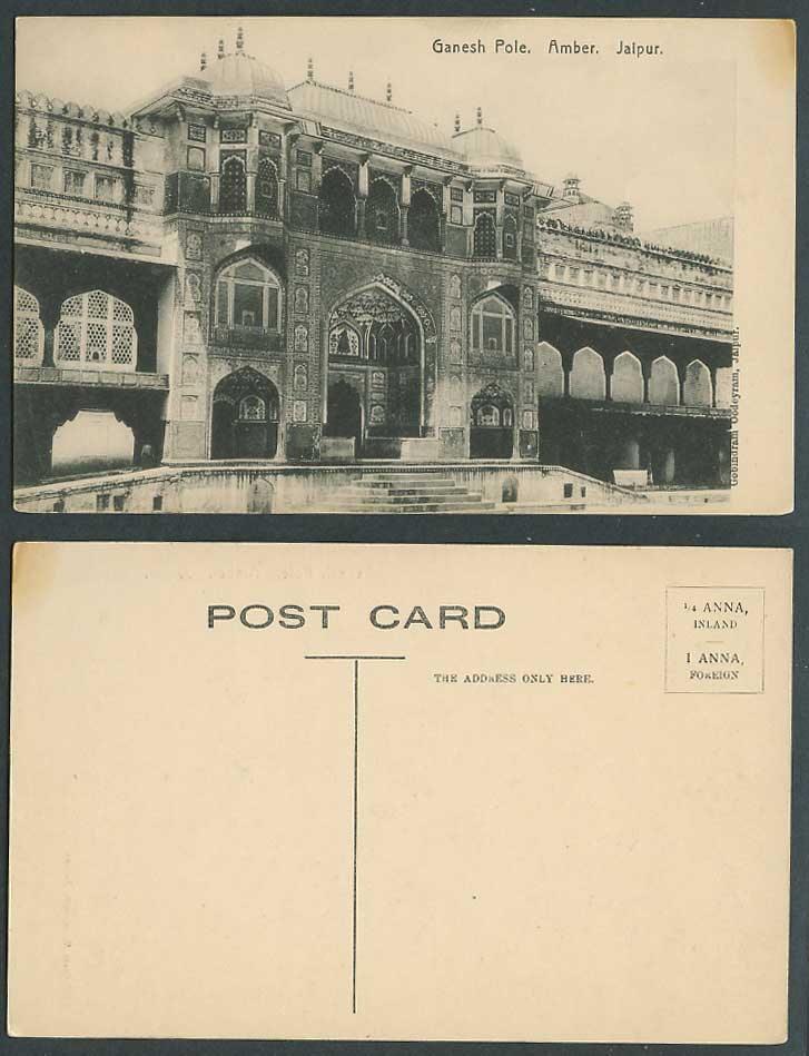 India Old Postcard Ganesh Pole Amber Fort Fortress Jaipur Jeypore Entrance Steps