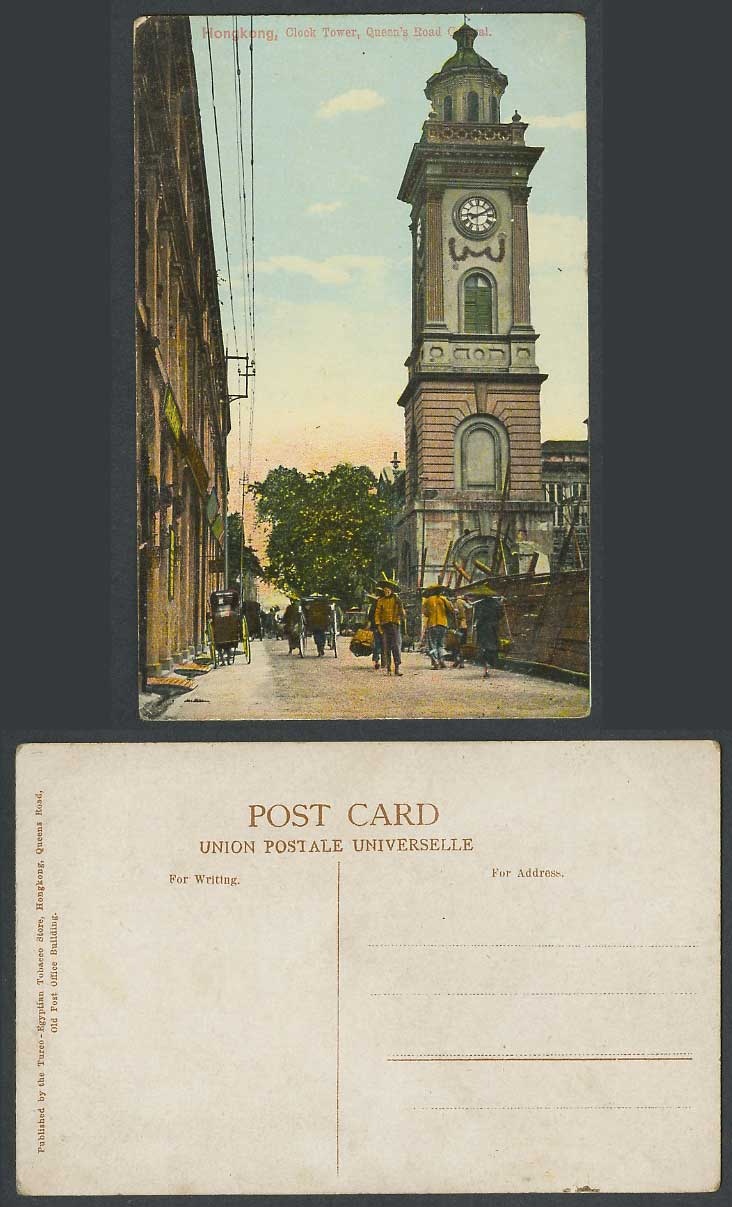 Hong Kong China Old Postcard Clock Tower Queen's Road Central Street Scene Cooli