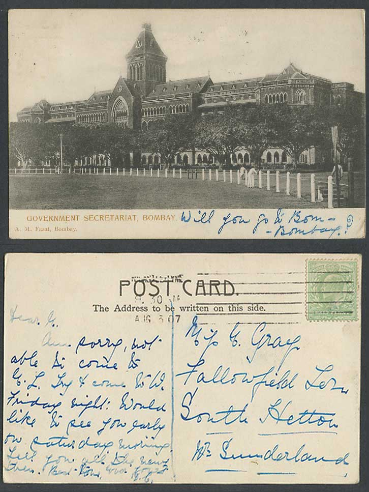 India GB KE7 1/2d 1907 Old Postcard Government Secretariat Bombay, by A.M. Fazal