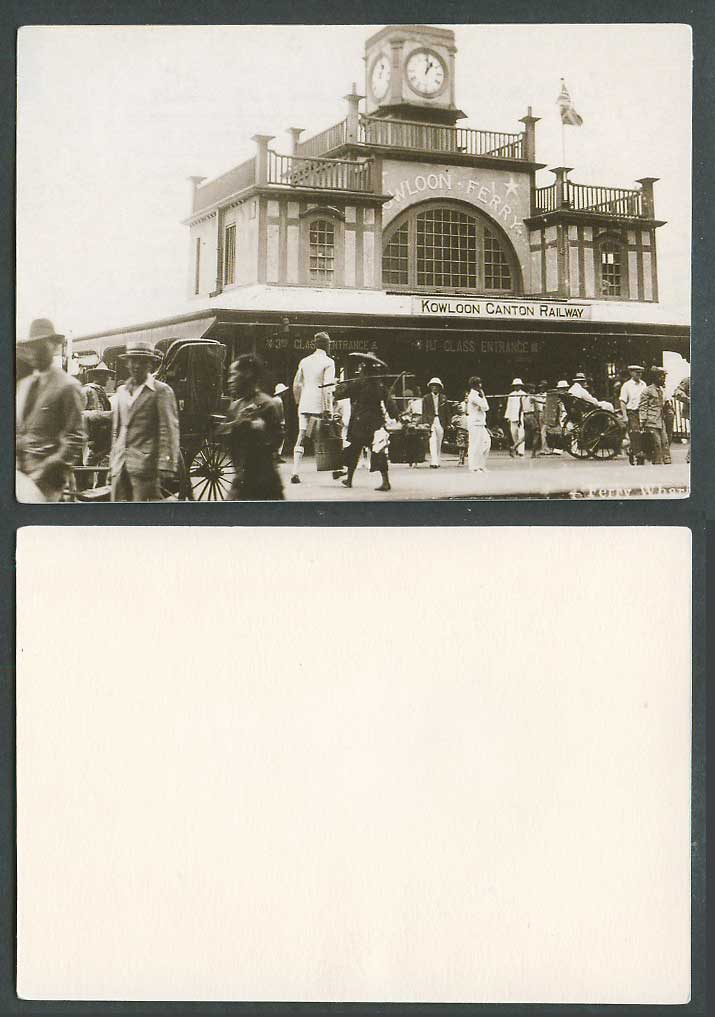 Hong Kong Old Print Kowloon Canton Railway Station Ferry, 1st 3rd Class Rickshaw
