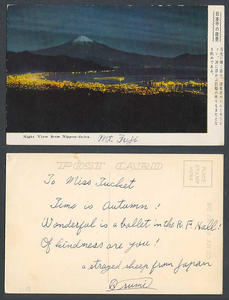 Japan Old Colour Postcard Night View from Nippon-daira Mt. Fuji Illum 日本平之夜景 清水市