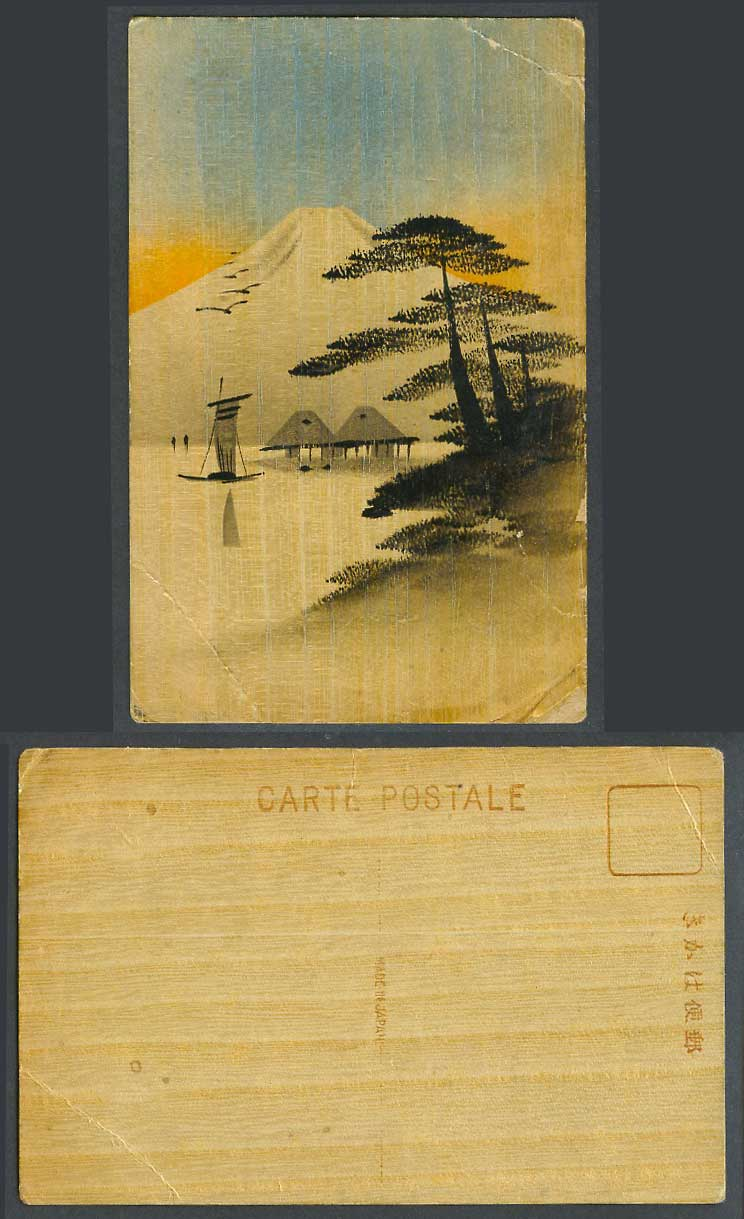 Japan SILK BALSA WOOD Old Hand Painted Tinted Postcard Mt. Fuji Houses Boat Tree