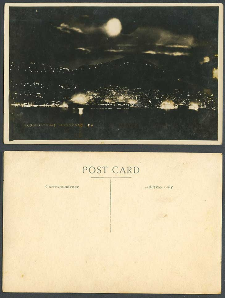 Hong Kong by Night Old Real Photo Postcard Full Moon Harbour Peak Illuminations